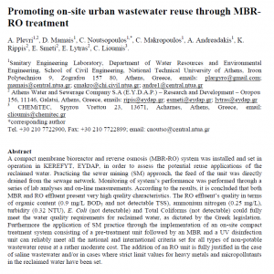 Open Access: Promoting on-site urban wastewater reuse through MBR-RO treatment